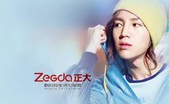 Zegda, la cadena china que sueña con conquistar el Occidente