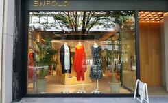 En imágenes: Un recorrido por la moda y las tendencias de Tokio
