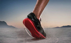 """Asics launches """"energy-saving"""" running shoe that makes ankle joints less tired"""