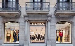 Mango vende su sede en Palau