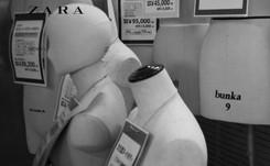 Zara crea una colección en edición limitada con Bunka Gakuen University