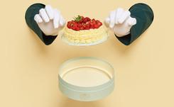 Prada abrirá una pastelería en Londres