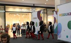 Mango lanza un chat bot con reconocimiento de imagen