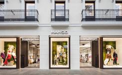 """Mango potencia su experiencia retail: talleres en Madrid para la """"vuelta al cole"""""""