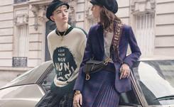 Christian Dior H1 revenues rise 5 percent