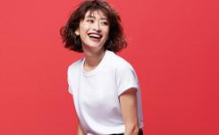 Uniqlo Japan: June same-store sales surge 27.3 percent