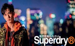 Superdry pierde más del 60 por ciento de su valor bursátil desde enero