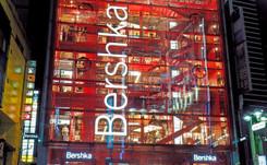 Datos y cifras de empresas de España: Bershka (Inditex)