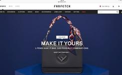 Fendi y Farfetch lanzan un servicio de personalización de bolsos