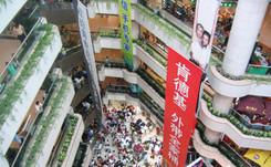 La moda española vende menos en China