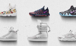 Nike declares quarterly cash dividend of 0.20 dollar
