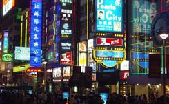 Studie: Die Zukunft des Einzelhandels liegt in China