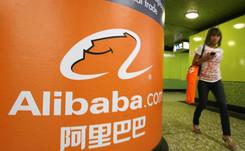 Alibaba s'allie avec Mei.com pour renforcer sa division de produits de luxe