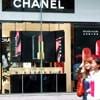 Buenas perspectivas para el lujo en China