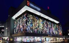 Breuninger eröffnet Online-Shop in der Schweiz
