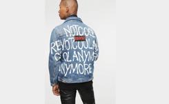Diesel lancia la Hate couture