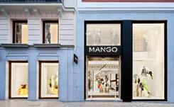 Mango: Violeta Andic y Carlos Costa abandonan la empresa