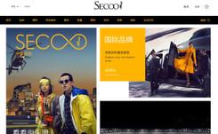 Prada y MiuMiu refuerzan su apuesta digital en China