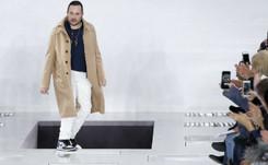 Kim Jones quitte Louis Vuitton