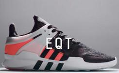 Adidas Originals homenajea los 90 en Barcelona