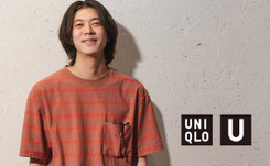 Uniqlo blames 'unseasonal' weather for decline in same-store sales