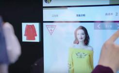 Guess bietet Alipay-Service für chinesische Kunden in USA