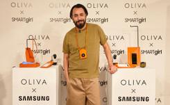 Juanjo Oliva crea una colección de accesorios para Samsung
